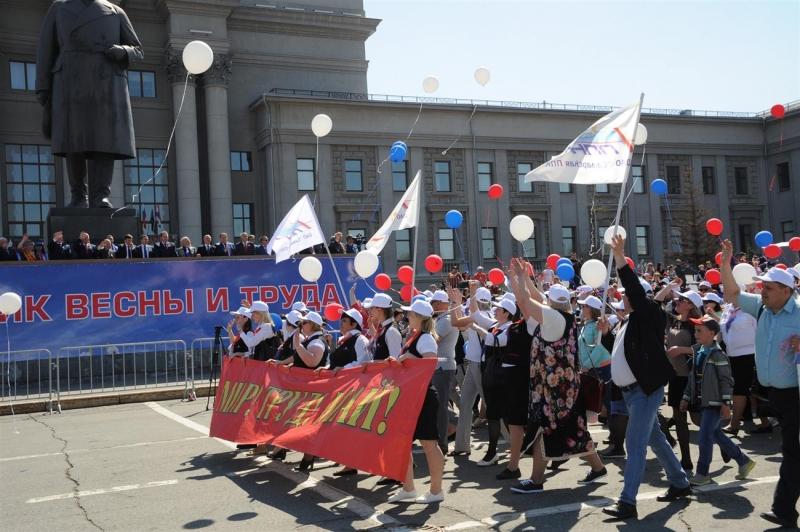 1 мая площадь куйбышева