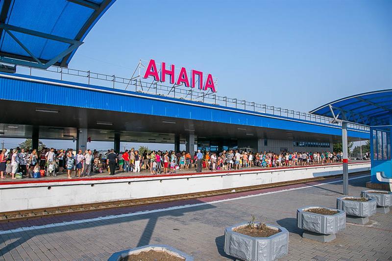 Самара Анапа авиабилеты от 4557 руб расписание
