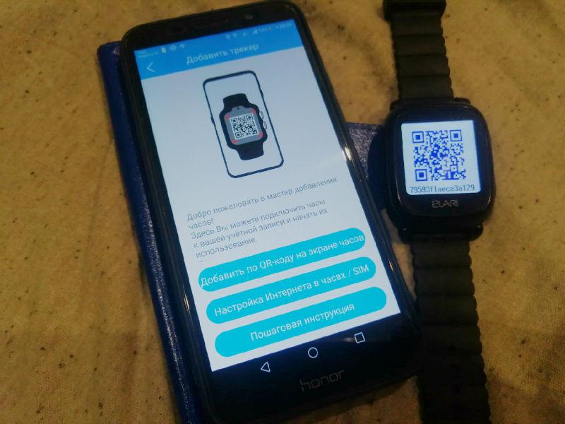 Часы и смартфон