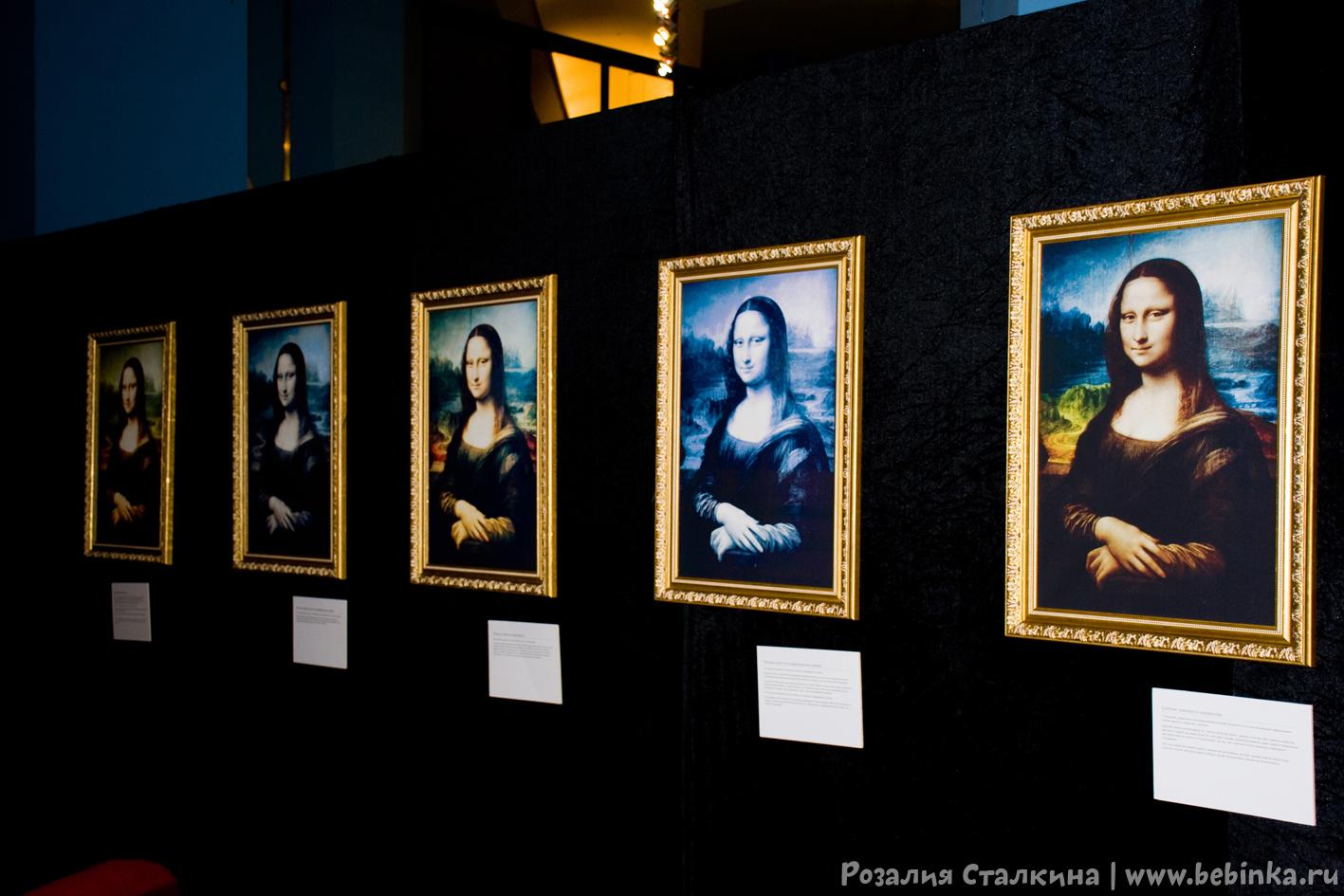 Картина Мона Лиза