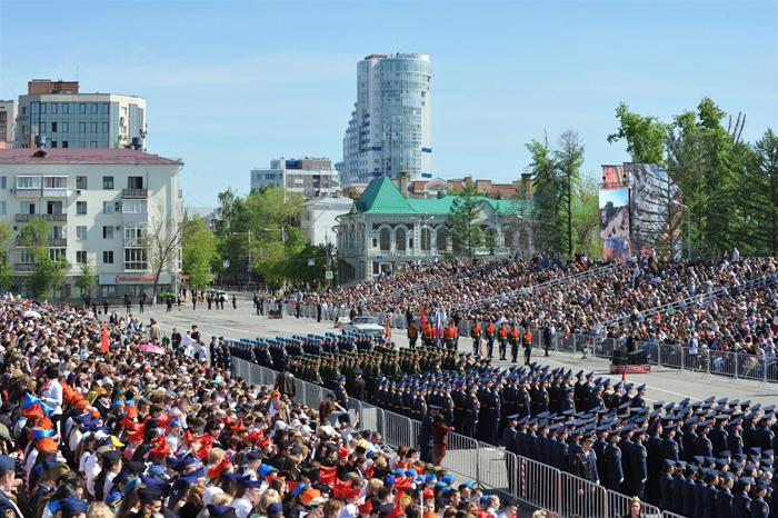 площадь куйбышева день победы