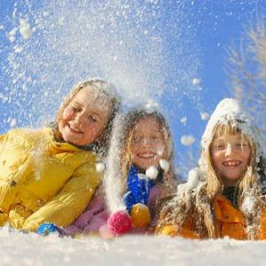 Детская верхняя одежда зима Самара