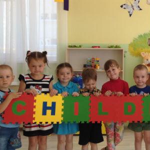 Дети в саду детском