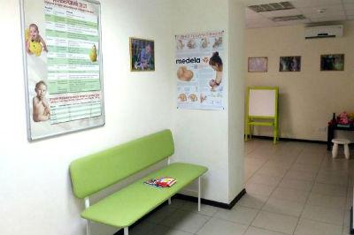 клиника витаминки