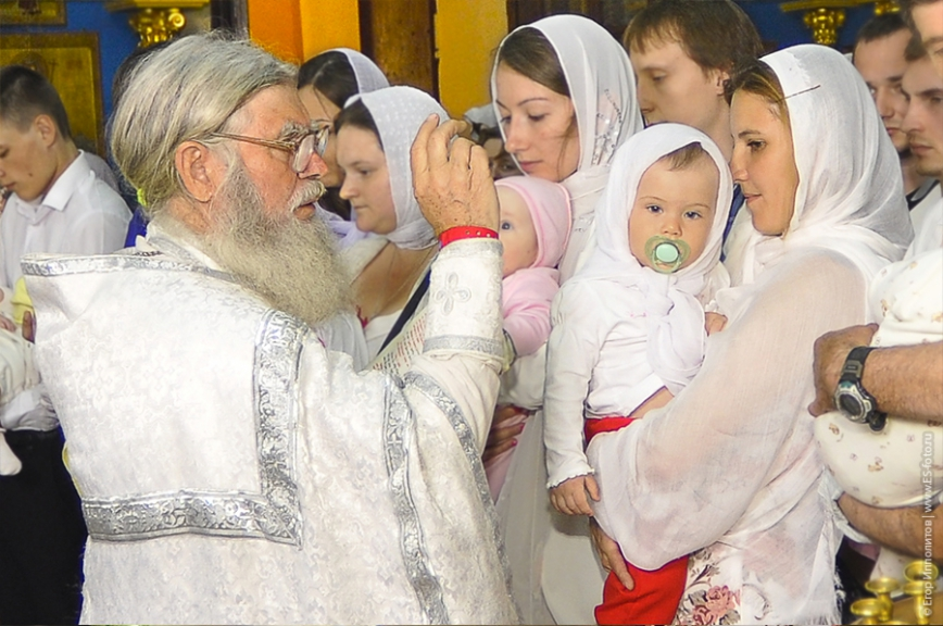 Крещение ребенка в