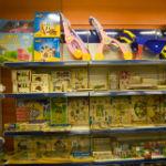 Магазины развивающих игрушек