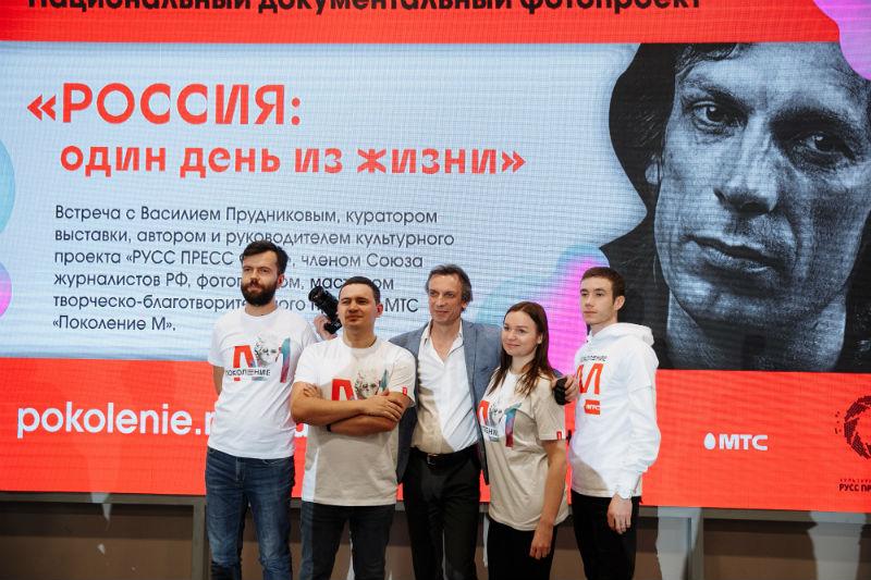 Василий Прудников с сотрудниками МТС