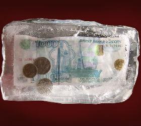 Деньги во льду