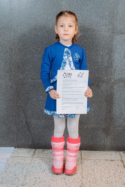 Вероника в синем костюме