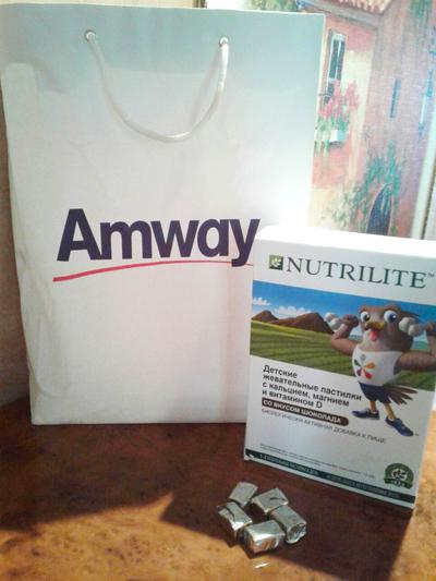 пакет амвей
