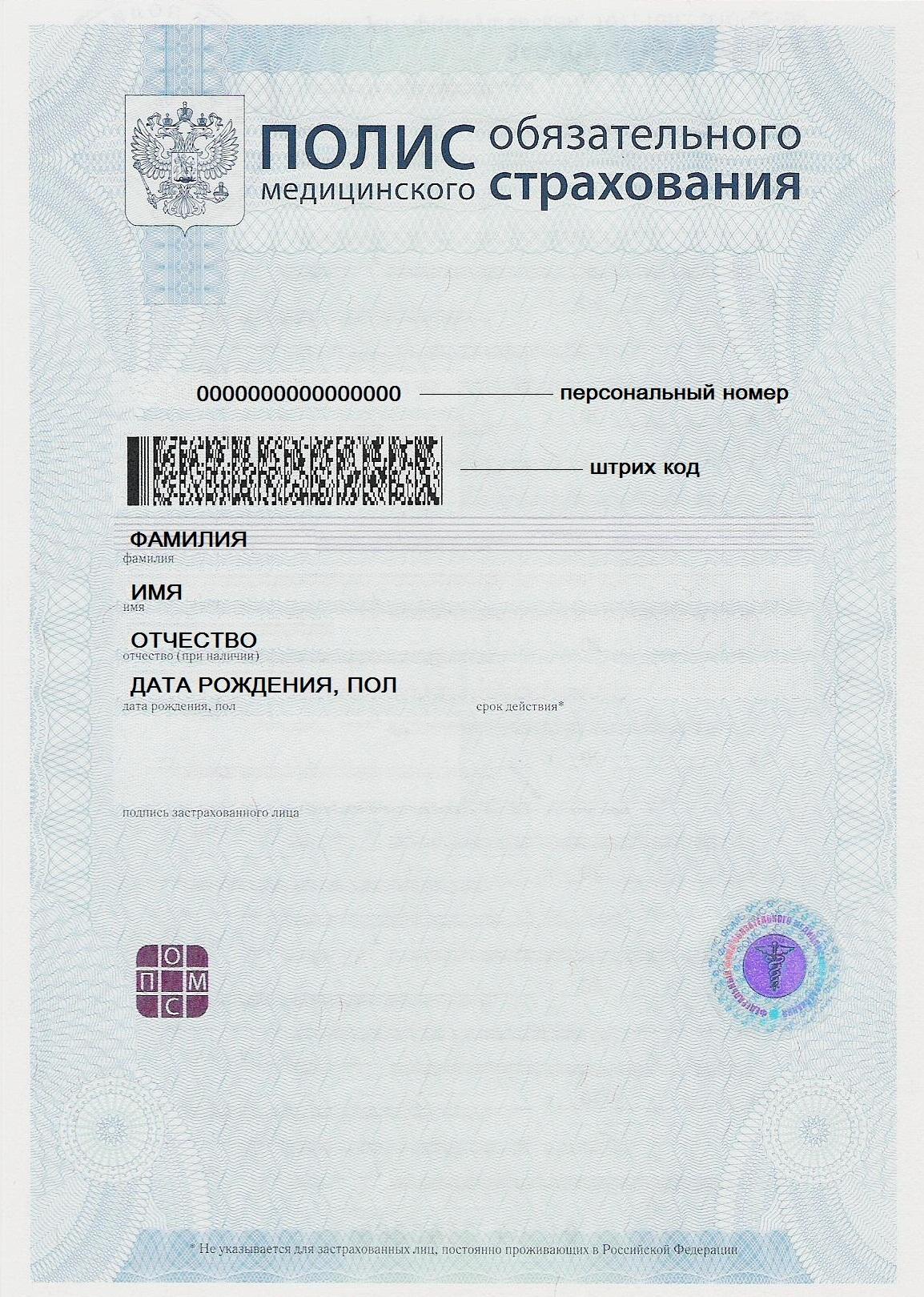 Прибавка к зарплате аппарата суда в 2018 году в России