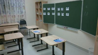 Познание учебный класс
