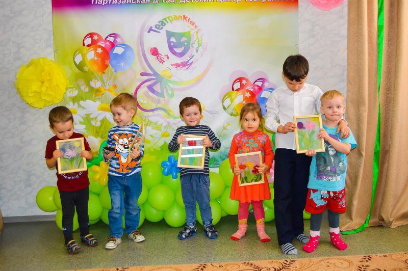 Отдых с детьми | Мир Путешествий