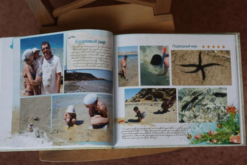 Фотоальбом для садика как оформить