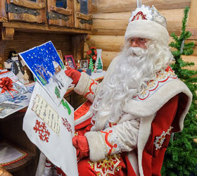 Дед Мороз на связи