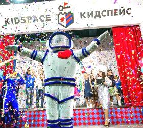 Аниматор-космонавт