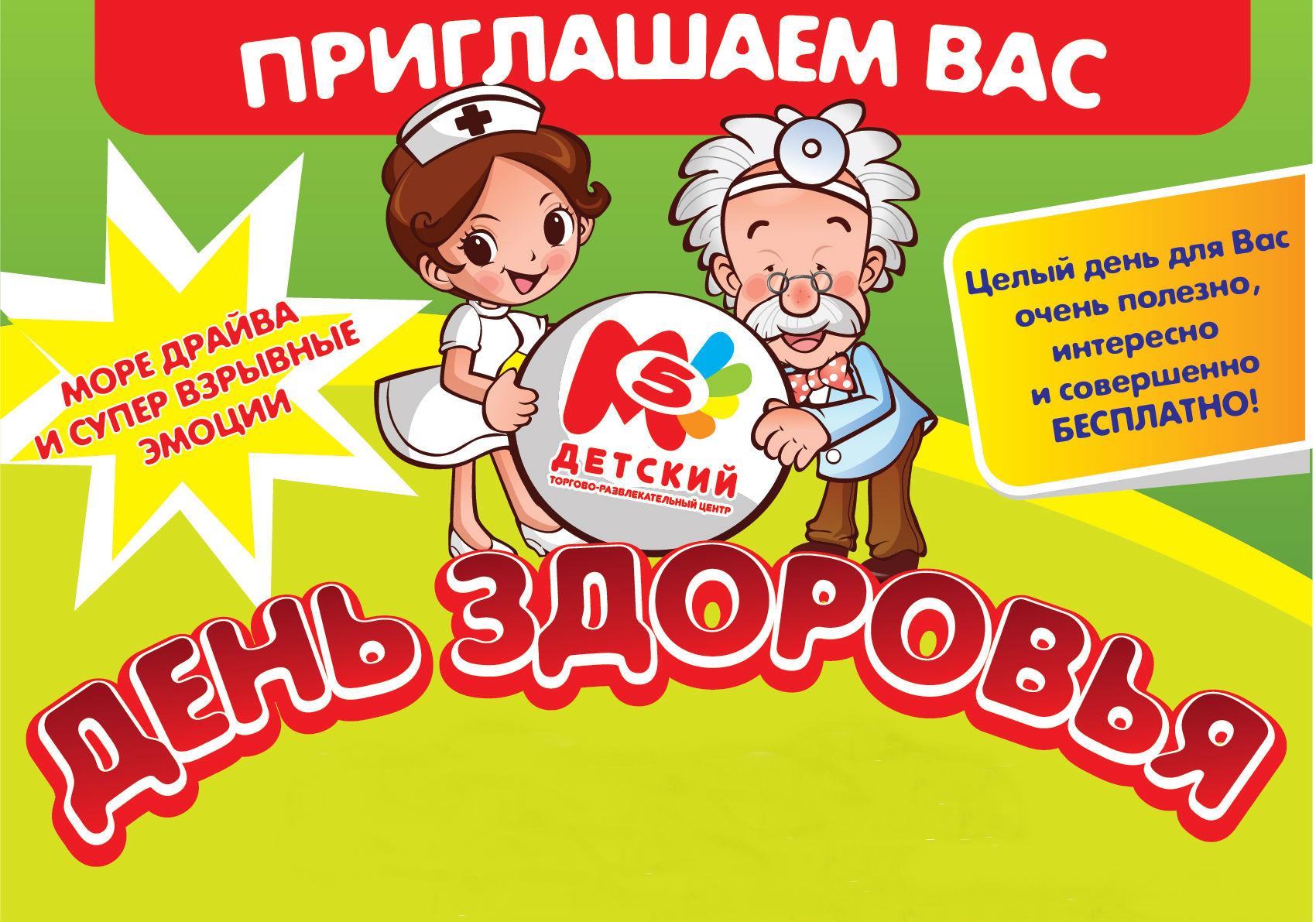 сценарии конкурсных программ для детей и подростков