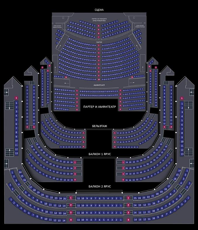 Схема театра оперы и балета
