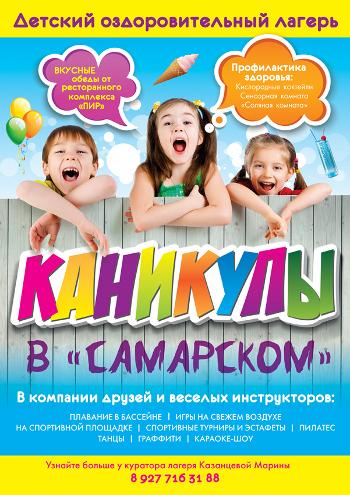 игра поле чудес для детей 11-13 лет играть онлайн бесплатно