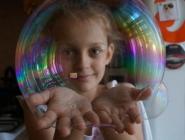 Укротительница пузырей
