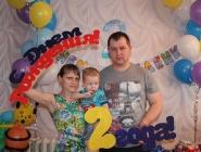 Наше День рождение 2 года сыночку!!!