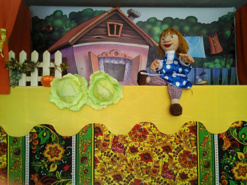 Декорации к кукольному театру картинки